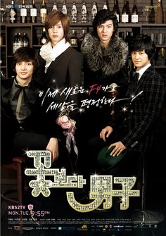 Boys Before Flowers a.k.a. Boys Over Flowers