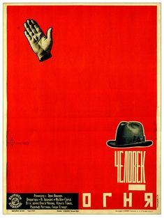 Alexander Rodchenko- Poster for Erich Waschneck The Fires Man 1929 Alexander Rodchenko, Bauhaus, Russian Posters, Russian Constructivism, Propaganda Art, Communist Propaganda, Soviet Art, Design Movements, Russian Art