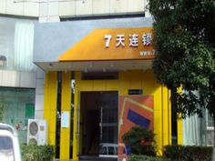Guiyang 7 Days Inn Guiyang Huaxi District Administrative Center Branch China, Asia 7 Days Inn Guiyang Huaxi District Administrative C is conveniently located in the popular Huaxi area. Both business travelers and tourists can enjoy the hotel's facilities and services. Service-minded staff will welcome and guide you at the 7 Days Inn Guiyang Huaxi District Administrative C. Each guestroom is elegantly furnished and equipped with handy amenities. The hotel offers various recreat...