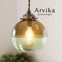 ペンダントライト LED 1灯 ガラス レトロ LED 北欧 電球。ペンダントライト LED【Arvika/グリーン×ブラウン】1灯 ガラス レトロ カフェ トイレ 北欧 シンプル モダン 電球