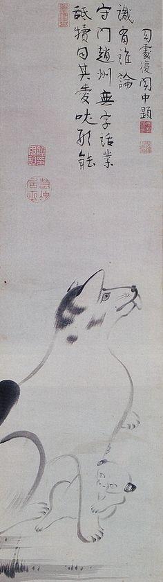 伊藤若冲 Ito Jakuchu 親犬仔犬図 Oyainu Koinu-zu (Mother Dog and Her Puppy)