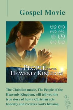 The #Lord_Jesus told us that only #honest_people can enter the kingdom of heaven; only honest people can be people of the kingdom. This movie tells the story of the Christian Cheng Nuo's experience of God's work and the course of her pursuit to become an #honest_person in life. #Movies #Christian_Movies Christian Videos, Christian Movies, Christian Women, Bible Lessons For Kids, Bible For Kids, The Bible Movie, Kingdom Of Heaven, The Son Of Man, Believe In God