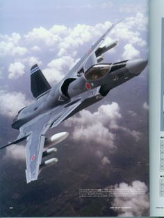 Art Books Free Downloads: Ace Combat Assault Horizon Master File ASF-X Shinden II