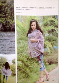 Альбом«Crochet Sweater Elegant vol 12 Easy Crochet». Обсуждение на LiveInternet - Российский Сервис Онлайн-Дневников