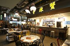 China News Restaurant - Picture gallery