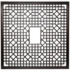 Chinese Lattice Screen at 1stdibs ❤ liked on Polyvore