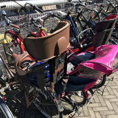 Do you travel to Japan or live in Japan? If so you may see many mothers ( and fathers ) drive bicycles with their kids in the rear : we call 'mama chari' mother's bicycle  These days kids have good seats like this