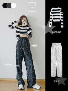 Korean Casual Outfits, Korean Outfit Street Styles, Korean Fashion Dress, Ulzzang Fashion, Korean Street Fashion, Kpop Fashion Outfits, Girls Fashion Clothes, Cute Casual Outfits, Simple Outfits