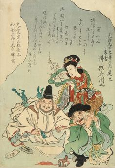 Kyosai - Kawanabe Kyosai: Parody portrait of three immortal poets of poem competition at Shiba, 1864