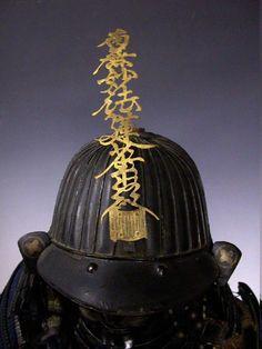 Samurai armor detail