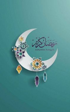 Funny Picture Quotes, Funny Pictures, Eid Mubarak Photo, Ied Mubarak, Ramadan Background, Antara, Decoration, Decorative Plates, Allah