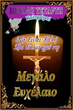 Greek Icons, Birthday Candles, Good Morning, Prayers, Easter, Buen Dia, Bonjour, Easter Activities, Prayer