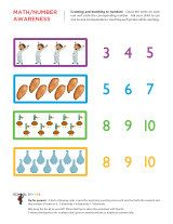 free worksheets of all kinds: alphabet, math, reading skills, auditory processing, visual discrimination, fine motor, holiday themes, kindergarten themes