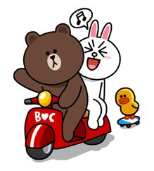 Brown & Cony's Lovey Dovey Date sticker Cony Brown, Brown Bear, Ramadan Cards, Cute Cartoon Images, Cute Love Gif, Famous Cartoons, Line Friends, Lovey Dovey, Little Sisters