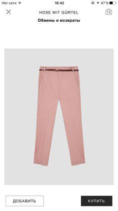 Zara pink pants trousers 2017