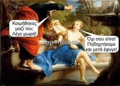 Funny Greek Quotes, Funny Quotes, Humor Quotes, Ancient Memes, Beach Photography, Movies, Movie Posters, Funny Shit, Smile