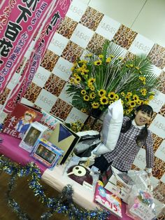 Happy Birthday, dear MOMOKA KINOSHITA (NMB48 teamM)