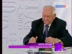Шаталов Виктор Федорович - Суть методики - Учебники в 15 страниц