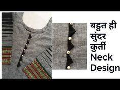 Kurti Neck Design Cutting and Stitching/Creative kurti neck design cutting and stitching Churidhar Neck Designs, Neck Designs For Suits, Kurti Neck Designs, Dress Neck Designs, Blouse Designs, Milan Fashion Weeks, London Fashion, Churidar, Anarkali