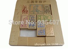 Three small beech Huarong mark engravings collection of educational toys adult brain injury  Free shipping //Price: $US $18.99 & FREE Shipping //     #clknetwork