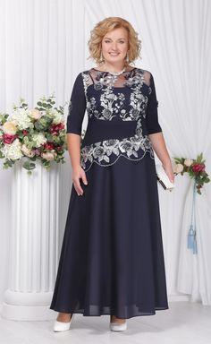Платье Нинель арт. 5567 синий