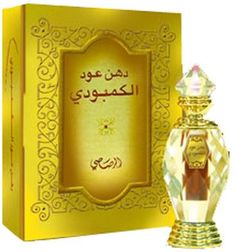 bd21f3241 24 Best عطور زيتية images in 2015 | Bottle, Perfume, Beauty