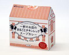 カレー&ごはんカフェ[ouchi] レトルトカレーパッケージ - エイプリル