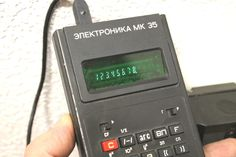 Calculator MK-35 Vintage Soviet realism, in working condition, collectors, USSR
