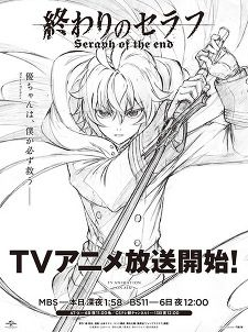 SPECIAL - Seraph of the End / Seraph of the End animated TV series -