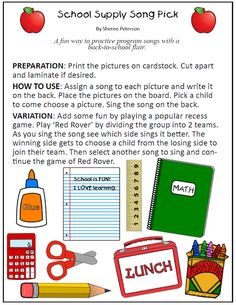 The Primary Pad: Back to School