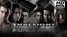 ไทยไฟท ลาสด THAI FIGHT AIRRACE 1 19 พฤศจกายน 2559 ThaiFight 2016 HD : Liked on YouTube l http://flic.kr/p/PdYcB8