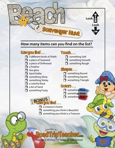 Beach Scavenger Hunt If the beach is in your plans for your next road trip, take a few minutes to plan a scavenger hunt for your crew. Use the free printable for this summer adventure Beach Games, Beach Fun, Beach Trip, Beach Travel, Fun At The Beach, Beach Vacations, Beach Ideas, Scavenger Hunt For Kids, Scavenger Hunts