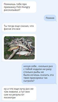 Активатор клёва FishHungry (голодная рыба)