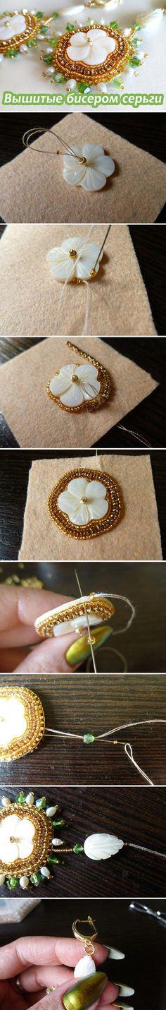 "Мастер-класс: Вышитые бисером серьги ""Sunshine"" / Beaded Earrings Tutorial #diy #jewelry #bead"