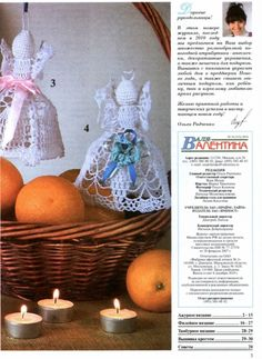 Interesting ideas for decor: Crochet angels . Crochet Angel Pattern, Crochet Angels, Christmas Crochet Patterns, Holiday Crochet, Knitting Projects, Crochet Projects, Free Crochet, Album, Table Decorations