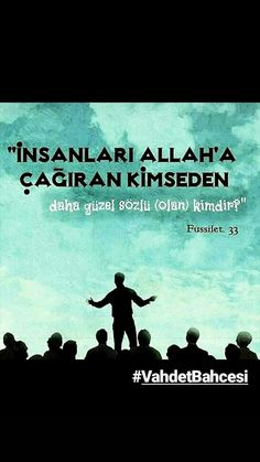 Quran, Islam, Movies, Movie Posters, Films, Film Poster, Cinema, Movie, Film