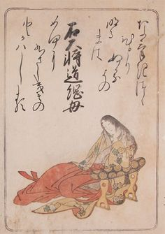 Katsukawa Shunsho: The Mother of Michitsuna - Ronin Gallery