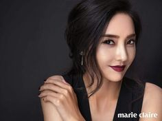 Han Chae Young Marie Claire