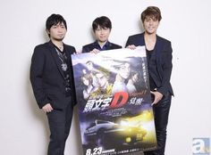 "3 people [Featured Articles] voice actor Miyano Mamoru-san, Nakamura Yuichi & Ono Daisuke talk about ""Initial D"" anime film! It posted an interview - ""Evangelion"" Initial D ""Legend 1- awakening"" # Initial D http: // www. animate.tv/news/details.p hp? id = 1408509797 (Aug 2014)"