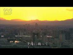 心の色 中村雅俊 - YouTube Japanese Song, Youtube, Content, Songs, Song Books, Youtubers, Youtube Movies