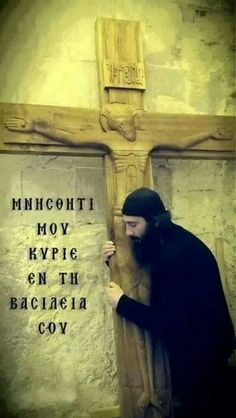 Icon from Tzivra StIn Anima Christi, Religion, Sacred Architecture, Orthodox Christianity, Romanesque, Priest, Jesus Christ, Faith, Greece