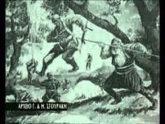 Αφιέρωμα στη Μάχη της Κρήτης από το αρχείο του Γιώργου και της Ηρώς Σγουράκη | Χρηστος Τσαντης