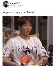 Wow , that would be fun. Foto Jungkook, Kookie Bts, Jungkook Cute, Bts Taehyung, Jimin, Kim Seokjin Bts, Hoseok, Namjoon, V Bts Cute