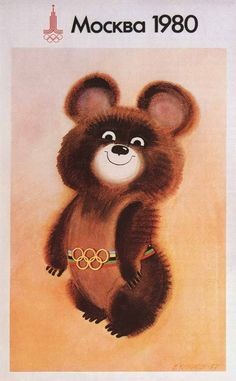 1980 Moscow Olympics ~ Victor A. Contemporary History, Polymer Clay Sculptures, Super Pictures, Soviet Art, Illustrations And Posters, Beautiful Dolls, Vintage Posters, Olympics, Childhood