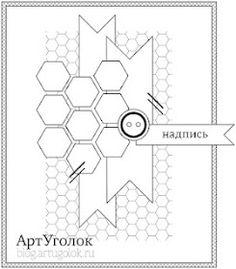 Stampin' with Irina: Hexagon Birthday Card