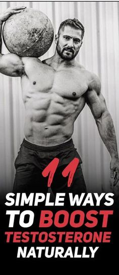 Here are the 11 Simple Ways To Boost Testosterone Naturally! As you probably already know - testosterone is the number one muscle and strength building hormone that runs in your body. This is exactly why attempting to increase its production has to be number one priority. This article lists 11 natural and simple ways that you can use to boost testosterone production (without the need of pills and other supplements) that will lead to a bigger and stronger you! Check them out…