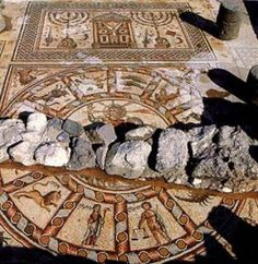 http://www.biblicalarchaeology.org/daily/ancient-cultures/ancient-israel/jewish-worship-pagan-symbols/
