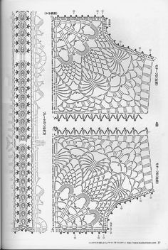 CARAMELO DE CROCHET: chaleco japonés