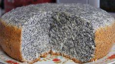 Готовить пирог несложно. Вкус просто изумительный!