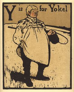 """Y Is For Yokel"" by Sir William Nicholson,1897,  Lithographic Print Of A Hand Colored Woodcut. Published In ""An Alphabet (Popular Edition)"" by Heinemann, London, 1898."